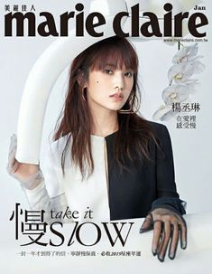 「The Editorials」楊丞琳 X Marie Claire Taiwan January 2019 Protein Packed Breakfast, Easy Healthy Breakfast, Breakfast Bowls, Tapas, Gourmet Recipes, Healthy Recipes, Overnight Blueberry French Toast, Sweet Potato Protein, Tea Eggs