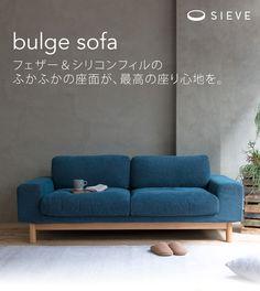 ふかふかの座面がやさしく体を包み込むような、 至福の座り心地を味わえる「bulge sofa(バージュソファー)」。 Sofa Colors, Bed Frame, Wood Furniture, Couch, Living Room, Chair, Design, Home Decor, Industrial Design