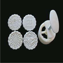 Starbucks molde do bolo da lua flor Cookie Cutter Biscuit Stamp Mould 1 êmbolo + 4 motivos Bakeware(China (Mainland))