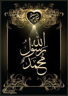 Duaa Islam, Allah Islam, Islam Quran, Best Islamic Images, Islamic Pictures, Arabic Calligraphy Art, Arabic Art, Surrender To God, Allah Names