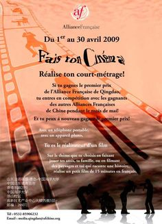 Poster for Alliance Française of Qingdao- © 2009 Carine Barbot -  Design Online Artworks