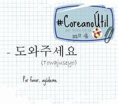 Por favor ayúdeme / Please help me Korean Words Learning, Korean Language Learning, Korean Phrases, Korean Quotes, How To Speak Korean, Learn Korean, Learn Hangul, Korean Writing, Korean Alphabet