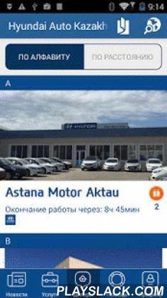 Hyundai Auto Kazakhstan  Android App - playslack.com ,  Это мобильная версия официального дистрибьютора Hyundai Auto Kazakhstan. Компания была основана в 2003 году и входит в состав КМК «Астана Моторс». Дистрибьютор имеет разветвлённую дилерскую сеть по Республике Казахстан, бренд Hyundai представлен в 14 городах. Компания работает по системе «трех S»: Продажа (Sales); Сервис (Service); Запасные части (Spare Parts). Приложение специально создано для оказания помощи клиентам. Мобильное…