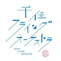 アートディレクター・デザイナー、河島遼太郎のウェブサイト。