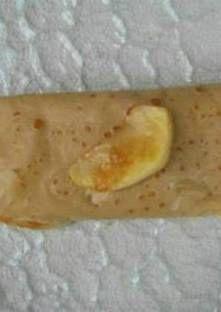 https://cuisine.notrefamille.com/recettes-cuisine/crepes-a-la-farine-de-chataigne-_46613-r.html