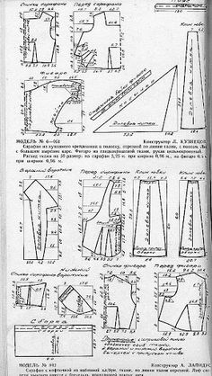 from Russia: clothing patterns, 1957 - Svet Lana - Picasa Web Albums