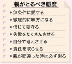 叱るは暴力に・・・「常に味方の信頼」が大事 臨床心理士が子育てアドバイス | 沖縄タイムス+プラス ニュース | 沖縄タイムス+プラス