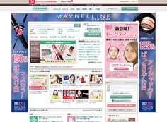 日本最大のコスメ・美容の総合サイト@cosme(アットコスメ)にようこそ!22