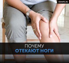почему отекают ноги причины отечности нижних конечностей