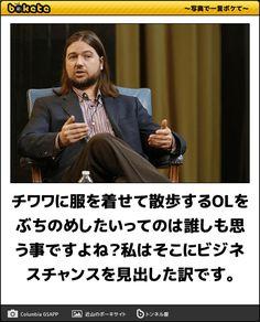 写真で一言ボケて ボケて bokete.jp