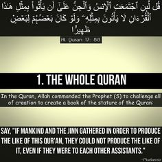 #anayahaday #quranquotes #quranverses #quranlines #islam #allahuakbar #an_ayah_a_day  #allah #deen #surah #anayahday  #muslimquotes #islamicquotes #mohammedsaw #lord #hadeeth #prayer #salah #jannah #inspirationalquotes #dawah #hijab #muslimah #ummah #reminder #makkah #medina #religion #quraan #muslimahreminder
