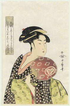 Utamaro (1750 - 1806) Japanese Woodblock Reprint Takashima Ohisa Series; An Array of Dancing Girls of the Present Day