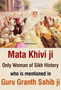 #BlessedTobeSikh Mata Kheevi ji -Only Woman of Sikh History who is mentioned in Guru Granth Sahib ji She has been highly praised in one of the hymns composed by Balwand and entered in Guru Granth Sahib at Ang 967. ਬਲਵੰਡ ਖੀਵੀ ਨੇਕ ਜਨ ਜਿਸੁ ਬਹੁਤੀ ਛਾਉ ਪਤ੍ਰਾਲੀ ॥ ਲੰਗਰਿ ਦਉਲਤਿ ਵੰਡੀਐ ਰਸੁ ਅੰਮ੍ਰਿਤੁ ਖੀਰਿ ਘਿਆਲੀ ॥ {ਪੰਨਾ 967} Balwand says that Khivi, the Guru's wife, is a noble woman, who gives soothing, leafy shade to all.