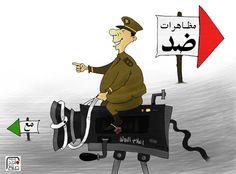 وليد صلاح   جائزة الكاريكاتير العربي