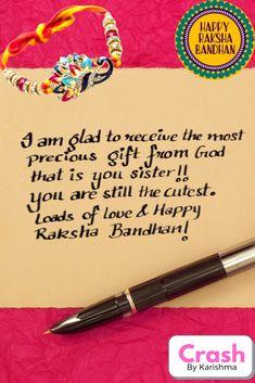 Happy Raksha Bandhan Quotes, Raksha Bandhan Messages, Raksha Bandhan Photos, Raksha Bandhan Cards, Happy Raksha Bandhan Wishes, Raksha Bandhan Greetings, Rakhi Quotes, I Love You Sister, Rakhi Cards