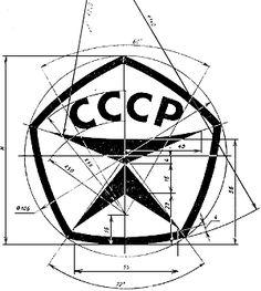 Logo- супер-ЗНАК КАЧЕСТВА! СДЕЛАНО в СССР! сделано в СССР ИМЕЯ этот ЗНАК КАЧЕСТВА можно С УВЕРЕННОСТЬЮ УТВЕРЖДАТЬ САМОЕ ВЫСШЕЕ КАЧЕСТВО ПРОДУКЦИИ .. и такой знак СООТВЕТСТВУЕТ всем РОЖДЕННЫМ В СССР это и ВТОРАЯ МЕССИЯ БОГА ДЕВИЦА ЕЛЕНА И Антихрист Михаил Прохоров ставший миллиардером из списка forbes О ЧЕМ Муж Миша и напоминает ЖЕНЕ 7окт 2015