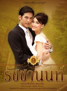 1000 images about my new drama craze thai lakorn on pinterest