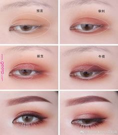 Korean style subtle makeup tutorial Peach pinks and shimmers eye makeup look -      Korean style subtle makeup tutorial Peach pinks and shimmers eye makeup look Learn about these blue eye makeup Image# 7779 #blueeyemakeup Pixi - Colored Endless Silky Eye Pen $14.00 #makeup