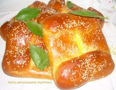 Greek Pastries, Filo Pastry, Christmas Wine, Greek Recipes, Pitta, Soul Food, Baking Recipes, Deserts, Food And Drink