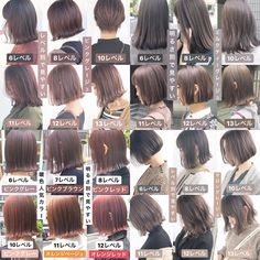 Hair Color Asian, Asian Hair, Hair Arrange, Health And Fitness Articles, Hair Images, Hair Painting, Cute Guys, Hair Trends, Thing 1