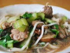 A pho-inspired Noodle Soup made quick, tasty and simple.