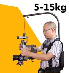 EASYRIG 5-15kg video and film Serene camera easy rig for dslr DJI Ronin M 3 AXIS gimbal stabilizer with flowcine serene //Price: $600.88//     #onlineshop