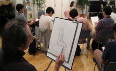 Japonya'da 30 Yaş Üstü Bakir Erkeklere Kadın Vücudu Dersleri Veriliyor - http://www.aylakkarga.com/japonyada-30-yas-ustu-bakir-erkeklere-kadin-vucudu-dersleri-veriliyor/