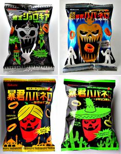 "design inspirations from Kyoto: Japanese Packaging Design: Not for Couch Potatoes. Fun ""hot"" could be for #Halloween #packaging PD"