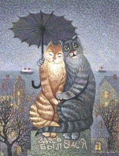 Romantic cat. And she still doubts it - Valerij Syrov.