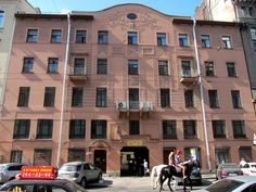 Saint Petersburg Prestige Hotel Center Russia, Europe Located in Admiralteysky District, Prestige Hotel Center is a perfect starting point from which to explore Saint Petersburg. The property features a wide range of facilities to make your stay a pleasant experience. To be found at the hotel are free Wi-Fi in all rooms, 24-hour front desk, luggage storage, Wi-Fi in public areas, car park. Guestrooms are fitted with all the amenities you need for a good night's sleep. In some ...