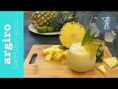 Pina colada (πίνα κολάντα) με φρέσκο ανανά από το Γιάννη Κορυζή | Η συνταγή και όλα τα μυστικά, για ένα δροσερό κοκτέιλ που θα σας ταξιδέψει σε μέρη εξωτικά Pineapple, Pina Colada, Fruit, Youtube, Food, Projects, Pinecone, Eten, Meals