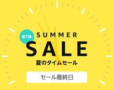 夏のタイムセール本日限り Web Design, Web Banner Design, Email Design, Promotional Banners, Fashion Banner, Japanese Poster, Sale Banner, Sale Poster, Social Media Design