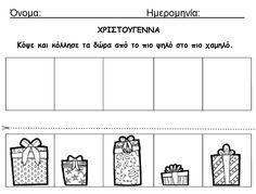 Preschool Christmas, Christmas Nativity, Christmas Activities, Christmas Time, Christmas Loading, Holiday Crafts, Christmas Decorations, Activities, Preschool