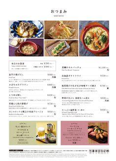 Korean Menu, Graphic Design Layouts, Layout Design, Menu Layout, Food Menu Design, Menu Book, Coffee Menu, Lunch Menu, Menu Restaurant