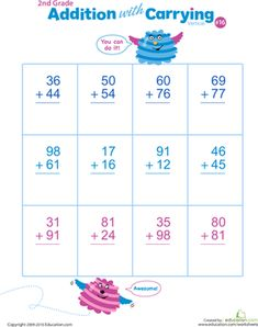Second Grade Addition Worksheets: Double Digits! Practice Vertical Addition with Carrying 16