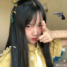 Very Pretty Girl, Pretty Girls, Turu, Something New, My Crush, Ulzzang Girl, Types Of Fashion Styles, Korean Girl, Love Quotes