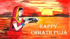 Wallpaper For Facebook, Photos For Facebook, Mobile Wallpaper, Chhath Puja Wishes, Happy Chhath Puja, Chhath Puja Wallpaper, Chhath Puja Photo, Chhat Pooja, Hindi Comics