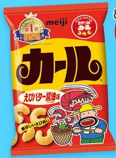 Food Science Japan