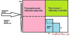 10104397_29068.jpg (800×418)