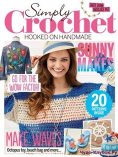 Simply Crochet № 46 2016 Knitting Books, Crochet Books, Crochet Home, Diy Crochet, Simply Crochet, Love Crochet, Learn To Crochet, Crochet Chart, Crochet Stitches