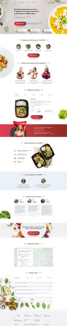 Behance is the world's largest creative network for showcasing and discovering creative work Web Design Mobile, Design Ios, Best Web Design, Page Design, Brand Design, Food Design, Graphic Design, Best Restaurant Websites, Restaurant Website Design
