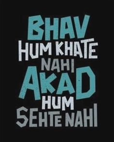 Ha ha bolo app bolo kya kar raha hi ho tum Funky Quotes, Swag Quotes, Crazy Quotes, Boy Quotes, Sassy Quotes, Girly Quotes, Badass Quotes, Sarcastic Quotes, Life Quotes