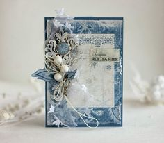 Christmas Inspiration with 2Crafty