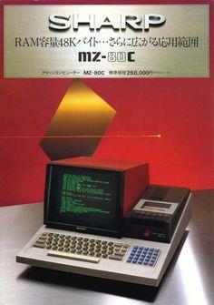 Sharp MZ80B