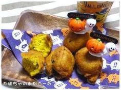 かぼちゃの米粉どーなつ レシピブログ