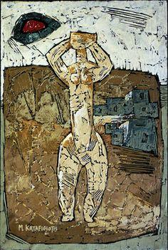 The World and the Katafigiotis Art Painter Artist, Painters, Master Chief, Greek, Fictional Characters