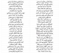 حديث اللغة العربية