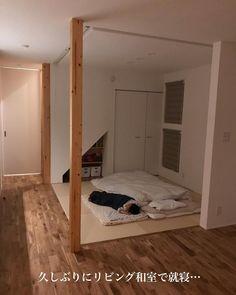 @um.rph - Instagram:「照明 暗めpicでこんばんは🌱 ・ いつもは二階の寝室で寝ていますが、久しぶりにリビング和室で息子と就寝☺︎ ・ リビング和室は4.5畳 +階段下収納 ・ 半分はオープン収納で子どもの絵本やおもちゃ。扉のある収納は布団や服を収納しています。 ・…」 Tatami Room, Natural Interior, Bunk Beds, Living Room, Architecture, House, Furniture, Home Decor, Bedrooms