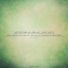 Surat al-Mulk | The Kingdom