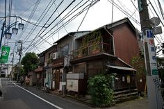 Old+Japanese+House | old japanese house in nakameguro | Flickr - Photo Sharing!